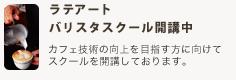 スクリーンショット 2013-01-08 22.19.22